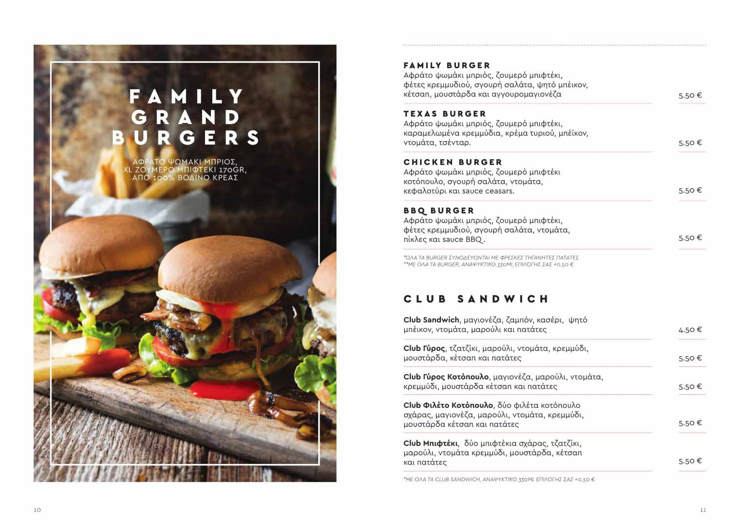 FamilyBrochure12pageSpreads-6 (Large)